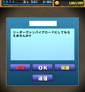 2013-06-28_18-03-34