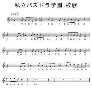 D:SoundDataSmartPhonePADBGM24_入学式_メインBGMmaterialsvocal_b.xps