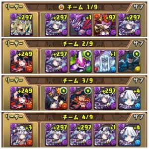 20150210200940
