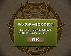 box1000131025_201403152107114e7