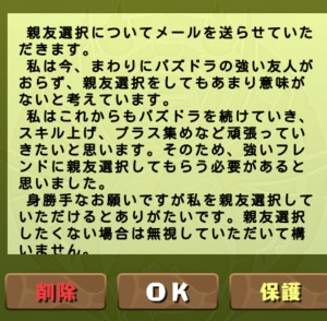 news4vip_1429085162_98101.jpg