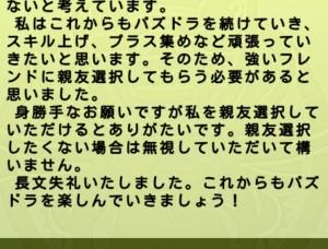 news4vip_1429085162_98102.jpg