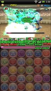 news4vip_1429108483_95101.jpeg