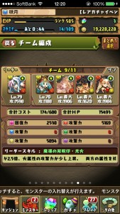 news4vip_1429531226_16601.jpg