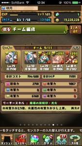 news4vip_1429531226_18701.jpg