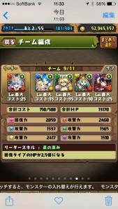 news4vip_1429577614_61401.jpg