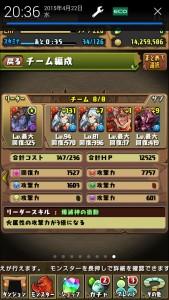 news4vip_1429700279_46401.jpg