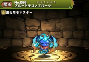 20150201143626