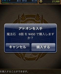515b7401