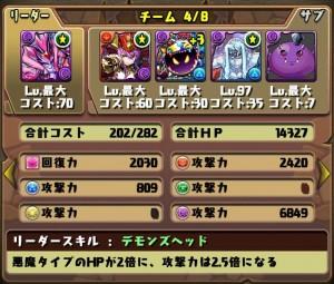 iPhone_1419764447_6901
