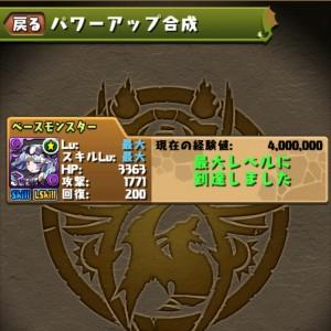 news4vip_1430310551_13001.jpg