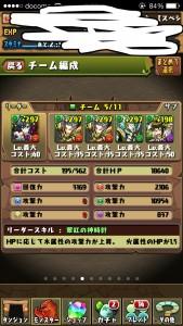 news4vip_1430438020_1001.jpg