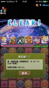 news4vip_1430483283_70501.jpg