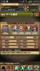 news4vip_1430792920_83102.jpg