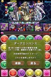 news4vip_1430983151_30401.jpg