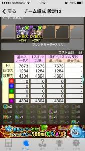 news4vip_1430983151_90202.jpg