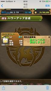 news4vip_1431270644_43502.jpg