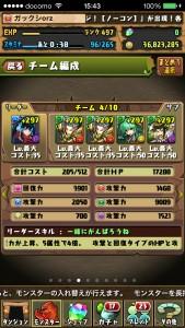 news4vip_1432574303_27001.jpg