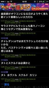 news4vip_1432585430_17901.jpg