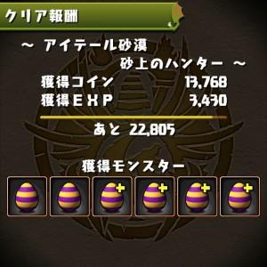 IMG_6060