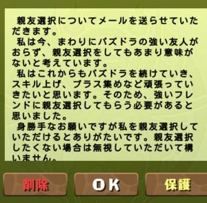 news4vip_1429085162_98101