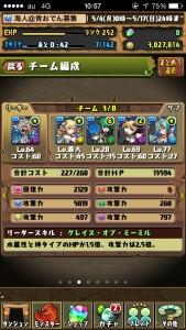 news4vip_1430930990_6802.jpg