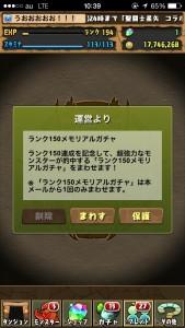 news4vip_1433463584_30201.jpg