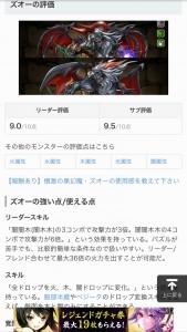 news4vip_1433542852_24101.jpg