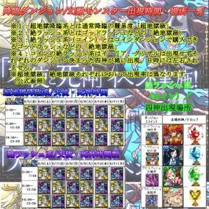 news4vip_1433624925_6201.jpg