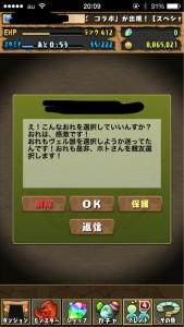 news4vip_1435317170_63701.jpg