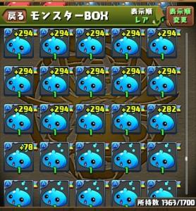 8b47bcc0