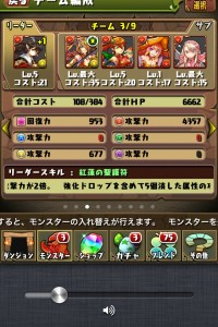 news4vip_1435685530_64901.jpg