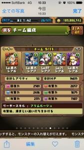 news4vip_1436681200_6201.jpg