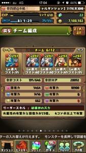 news4vip_1436856488_25401.jpg