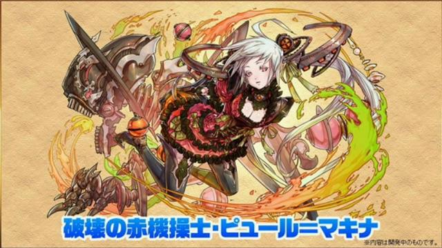 2015-08-26makina22
