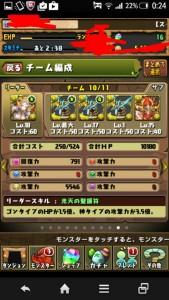 news4vip_1438765670_58201.jpg
