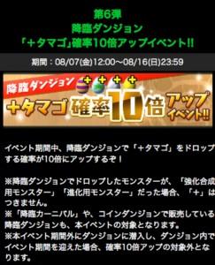 news4vip_1438855158_5101.jpg