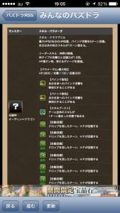 news4vip_1439445757_97901.jpg