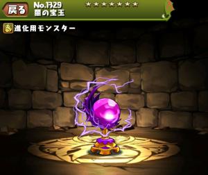 20150125132526