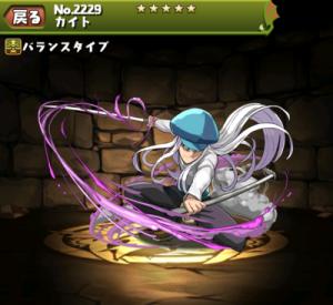 20150719115219