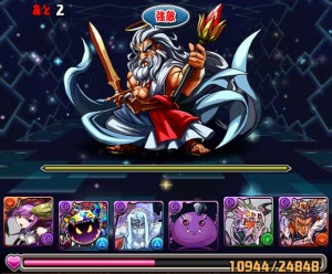 kamigami-akasoni-10f