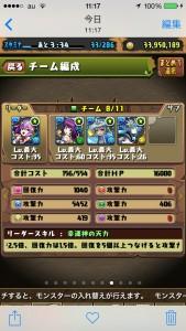 news4vip_1441538944_32702.jpg
