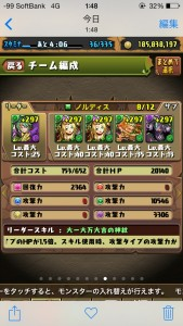 news4vip_1442140698_66901.jpg