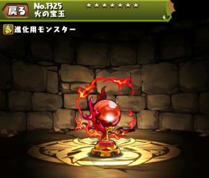20150125130325