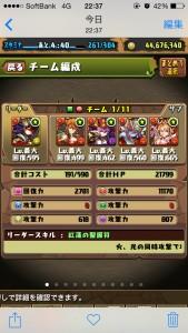 news4vip_1447747929_46601.jpg
