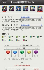 news4vip_1449055107_62701.jpg