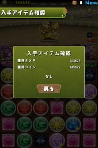 news4vip_1449214116_35602.jpg