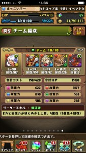news4vip_1449811202_3201.jpg