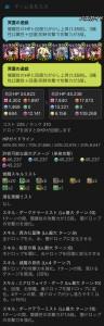 news4vip_1449930265_89501.jpg