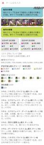 news4vip_1450149898_72901.jpg